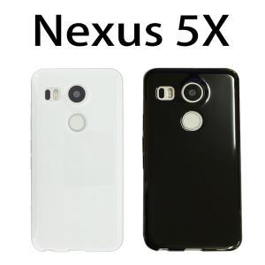 Nexus 5X 対応 TPUケース カバー ネクサス スマホ スマートフォン|trends