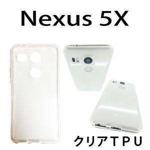 Nexus 5X 対応 クリアTPUケース カバー ネクサス スマホ スマートフォン|trends