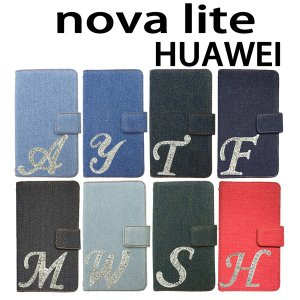 nova lite HUAWEI 対応 デニム オーダーメイド手帳型 イニシャルデコケース カバー スマホ スマートフォン|trends