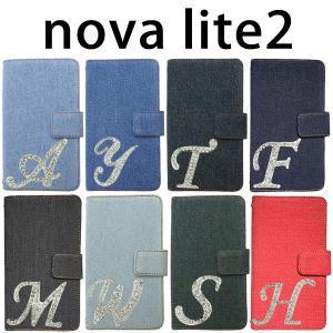 nova lite2 HUAWEI 対応 デニム オーダーメイド手帳型 イニシャルデコケース カバー スマホ スマートフォン|trends