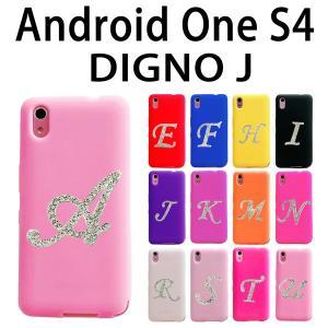 Android One S4 / DIGNO J 対応 イニシャル デコシリコンケース カバー スマホ スマートフォン|trends