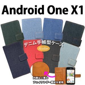Android One X1 対応 デニム オーダーメイド 手帳型ケース TPU シリコン カバー ケース|trends
