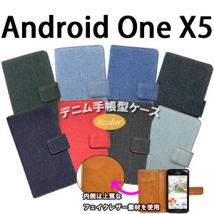 Android One X5 対応 デニム オーダーメイド 手帳型ケース 手帳型カバー AndroidOneX5ケース AndroidOneX5カバー 手帳ケース 手帳カバー trends