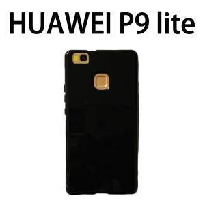 HUAWEI P9 lite 対応 TPUケース カバー スマホ スマートフォン|trends