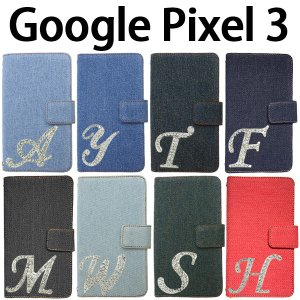 Google Pixel3 対応 デニム 手帳型ケース 手帳型カバー イニシャルデコケース カバー Google Pixel3ケース Google Pixel3カバー|trends