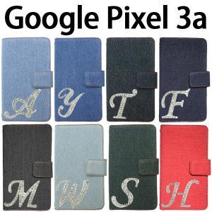 Google Pixel 3a 対応 デニム 手帳型ケース 手帳型カバー イニシャルデコケース カバー GooglePixel3aケース GooglePixel3aカバー|trends