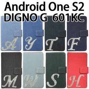 Android One S2 / DIGNO G 601KC 兼用 デニム オーダーメイド手帳型 イニシャルデコケース カバー スマホ スマートフォン trends