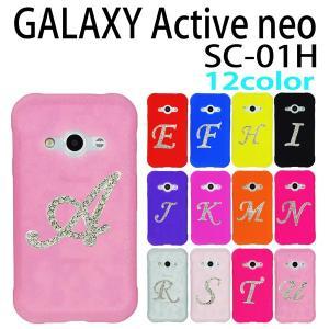 GALAXY Active neo SC-01H 対応 イニシャル デコシリコンケース カバー ギャラクシー スマホ スマートフォン|trends