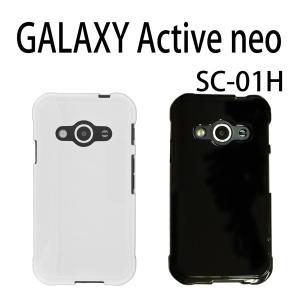 GALAXY Active SC-01H 対応 TPUケース カバー ギャラクシー スマホ スマートフォン|trends