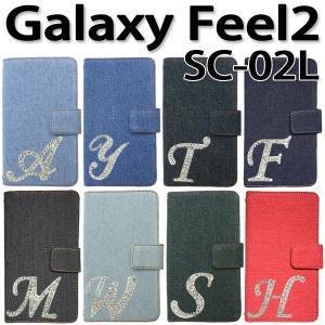 SC-02L Galaxy Feel2 対応 デニム オーダーメイド手帳型 イニシャルデコケース カバー スマホ スマートフォン|trends