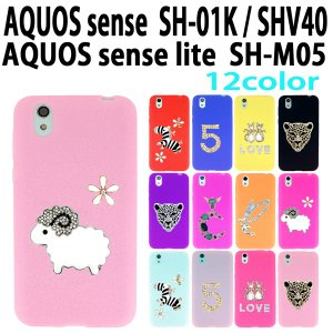 SH-01K SHV40 AQUOS sense / SH-M05 AQUOS sense lite 対応 One-point デコシリコン ケース カバー アクオス スマホ スマートフォン|trends