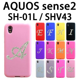 SH-01L SHV43 SH-M08 AQUOS sense2 / Android One S5 対応 イニシャル デコシリコンケース カバー スマホ スマートフォン|trends