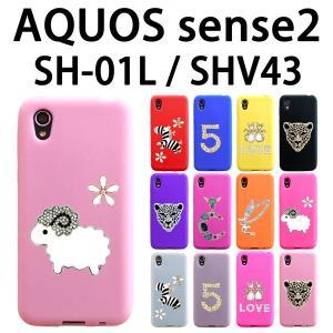 4e08ebd875 SH-01L SHV43 SH-M08 AQUOS sense2 / Android One S5 対応 One-point デコシリコン ケース  カバー アクオス スマホ スマートフォン
