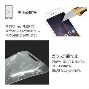 SH-01L SHV43 AQUOS sense2 対応 強化ガラスフィルム [ 画面シール スマホ スマートフォン ケース カバー ]|trends|03