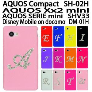 AQUOS Xx mini / AQUOS Compact SH-02H / AQUOS SERIE mini SHV33 / DM-01H 対応 イニシャル デコシリコンケース カバー|trends
