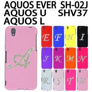 SH-02J AQUOS EVER / SHV37 AQUOS U / DM-01J AQUOS L / SH-L02 AQUOS L2 / SH-M04 兼用 イニシャル デコシリコンケース カバー|trends