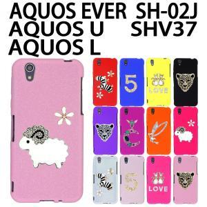 SH-02J AQUOS EVER / SHV37 AQUOS U / AQUOS L 兼用 One-point デコシリコン ケース カバー アクオス スマホ スマートフォン