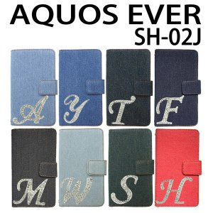SH-02J AQUOS EVER / SH-L02 AQUOS L2 / SHV37 AQUOS U / AQUOS L 対応 デニム オーダーメイド手帳型 イニシャルデコケース カバー スマホ スマートフォン trends