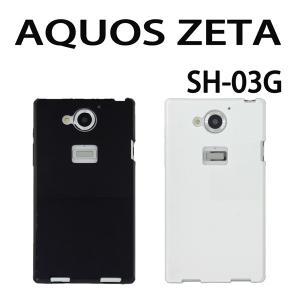 AQUOS ZETA SH-03G 対応 TPUケース カバー アクオス スマートフォン スマカホカバー スマホアクセサリー|trends