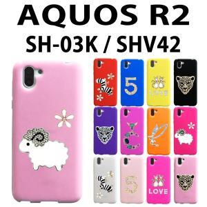 SH-03K SHV42 AQUOS R2 対応 One-point デコシリコン ケース カバー アローズ スマホ スマートフォン アクオス|trends
