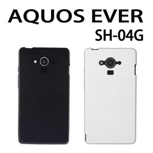 AQUOS EVER SH-04G TPUケース カバー アクオス スマホ スマートフォン|trends
