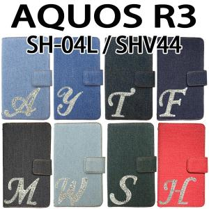 SH-04L SHV44 808SH AQUOS R3 対応 デニム 手帳型ケース 手帳型カバー イニシャルデコケース カバー AQUOSR3ケース AQUOSR3カバー trends