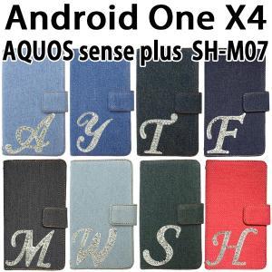 Android One X4 / SH-M07 AQUOS sense plus 対応 デニム オーダーメイド手帳型 イニシャルデコケース カバー スマホ スマートフォン|trends