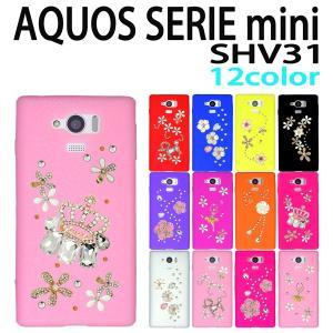 AQUOS SERIE mini SHV31 対応 デコシリコン ケース Flower-deco ケース カバー アクオス スマホ スマートフォン trends