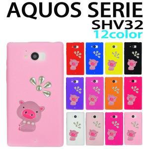 AQUOS SERIE SHV32 デコシリコン ケース ぶたに真珠 ケース カバー アクオス スマホ スマートフォン|trends