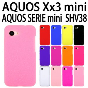 SHV38 AQUOS SERIE mini / AQUOS Xx3 mini 対応 シリコン ケース 全12色 ケース カバー スマホ スマートフォン trends