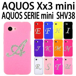 SHV38 AQUOS SERIE mini / AQUOS Xx3 mini 対応 イニシャル デコシリコンケース カバー ケース スマホ スマートフォン|trends