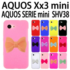 SHV38 AQUOS SERIE mini / AQUOS Xx3 mini 対応 リボン デコシリコンケース カバー ケース スマホ スマートフォン trends