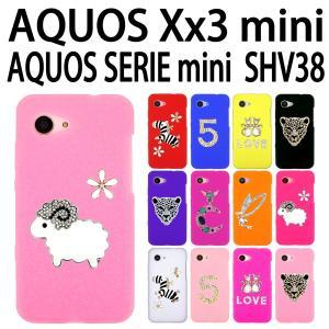 SHV38 AQUOS SERIE mini / AQUOS Xx3 mini 対応 One-point デコシリコン ケース カバー スマホ スマートフォン trends
