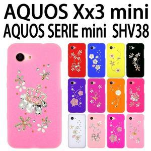 SHV38 AQUOS SERIE mini / AQUOS Xx3 mini 対応 Flower-deco デコシリコンケース カバー スマホ  スマートフォン trends