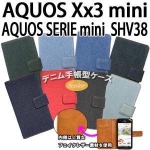 SHV38 AQUOS SERIE mini / AQUOS Xx3 mini 対応 デニム オーダーメイド 手帳型ケース TPU シリコン カバー ケース スマホ スマートフォン trends