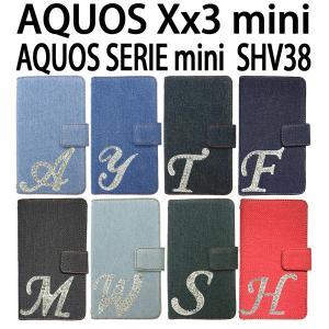 SHV38 AQUOS SERIE mini / AQUOS Xx3 mini 対応 デニム オーダーメイド手帳型 イニシャルデコケース カバー スマホ スマートフォン trends