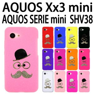 SHV38 AQUOS SERIE mini / AQUOS Xx3 mini 対応 デコシリコン ひげ帽子 ケース カバー スマホ スマートフォン trends