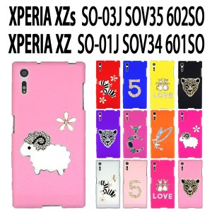SO-03J / SOV35 / 602SO Xperia XZs / SO-01J / SOV34 / 601SO XPERIA XZ 兼用 One-point デコシリコン ケース カバー スマホ スマートフォン trends