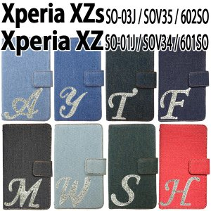 SO-03J / SOV35 / 602SO Xperia XZs / SO-01J / SOV34 / 601SO XPERIA XZ 対応 デニム オーダーメイド手帳型 イニシャルデコケース カバー trends