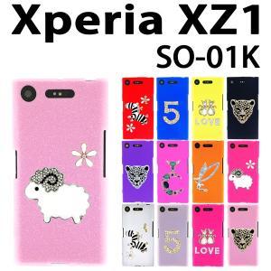 SO-01K SOV36 701SO XPERIA XZ1 対応 One-point デコシリコン ケース カバー エクスペリア スマホ スマートフォン|trends