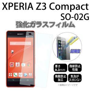 XPERIA Z3 Compact SO-02G / XPERIA A4 SO-04G 対応 強化ガ...