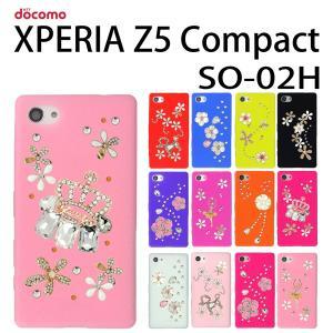 XPERIA Z5 Compact SO-02H 対応 デコシリコン ケース Flower-deco ケース カバー エクスペリア スマホ  スマートフォン trends