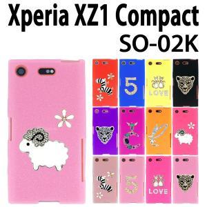 SO-02K Xperia XZ1 Compact 対応 One-point デコシリコン ケース カバー エクスペリア スマホ スマートフォン trends