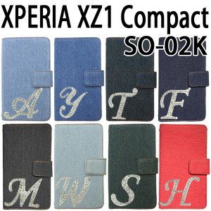 SO-02K Xperia XZ1 Compact 対応 デニム オーダーメイド手帳型 イニシャルデコケース カバー スマホ スマートフォン エクスペリア trends