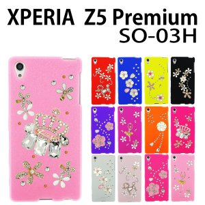 XPERIA Z5 Premium SO-03H 対応 デコシリコン ケース Flower-deco ケース カバー エクスペリア スマホ  スマートフォン trends