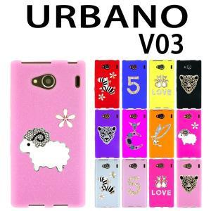 V03 URBANO 対応 One-point デコシリコン ケース カバー アルバーノ スマホ スマートフォン V03ケース V03カバー|trends