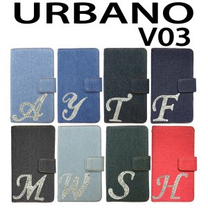 V03 URBANO 対応 デニム オーダーメイド手帳型 イニシャルデコケース カバー スマホ スマートフォン 2016年 冬モデル|trends