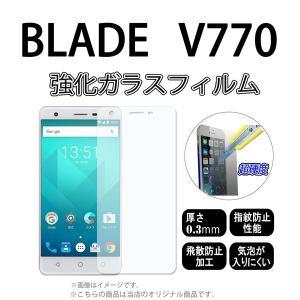 BLADE V770 対応 強化ガラスフィルム 画面保護シール [ 画面シール スマホ スマートフォン ケース カバー ]|trends