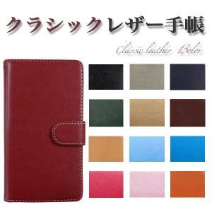 VAIO Phone VA-10J 対応 クラシック レザー...
