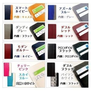 XPERIA 10 対応 トレンディ手帳型ケース 手帳型カバー XPERIA 10ケース XPERIA 10カバー 手帳ケース 手帳カバー|trends|12